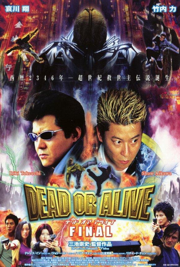 Dead or Alive: Final - poster